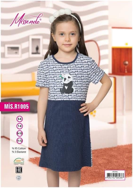 Ночная рубашка детская MIS-R 1005
