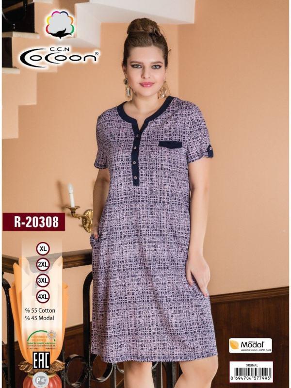 Платье женское CCNR 20308