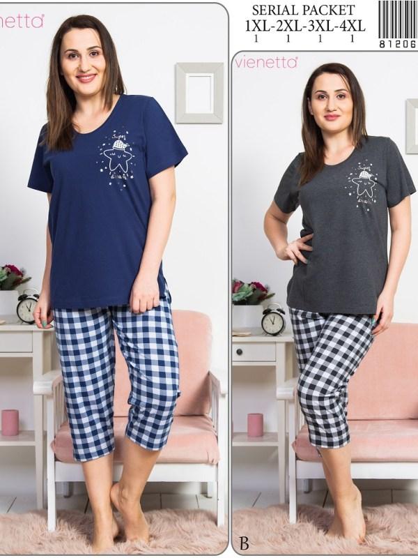 Пижама женская Капри 8120661989