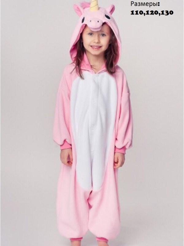 Кигуруми Детский Единорог all pink