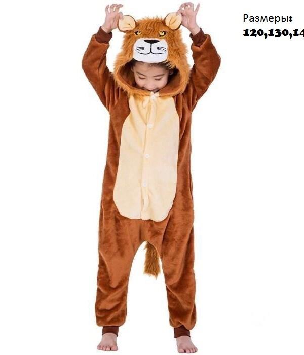 Кигуруми Детский Лев