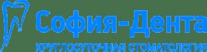 Круглосуточная стоматологическая клиника София дента ведет прием после удаления, пломбирования, если флюс, опухла десна, щека. Недорого, быстро, в комфортных условиях sofiya-denta.ru