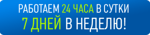 Режим работы для установки виниров в Перми в платной стоматологической клинике София-Дента – 24 часа в сутки. Самое лучшее и безопасное исправление цвета и формы передних зубов: виниры, хорошие отзывы пациентов. Легкий уход за винирами в домашних условиях своими руками. Смотрите фото до и после.