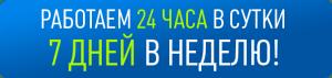 Круглосуточная стоматология София-дента-протезирование зубов в Перми. Низкие цены. Хорошие отзывы. Кредит на протезирование зубов