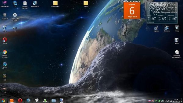 Анимированные обои для Windows 7 (Rus, 2012) - Рабочий ...