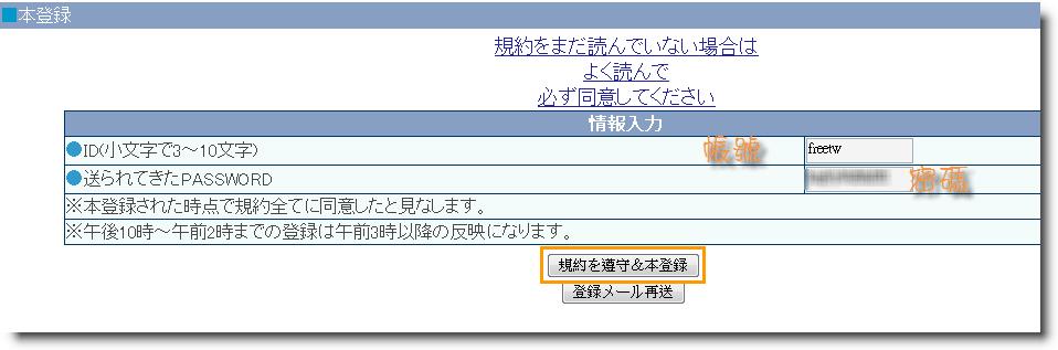2008-11-18-e4b88ae58d88-09-59-36