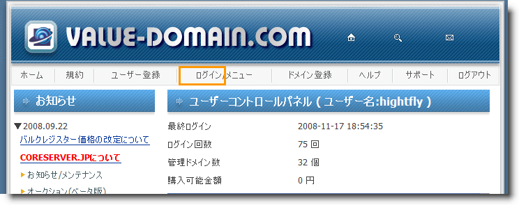 2008-11-18-e4b88ae58d88-10-15-24