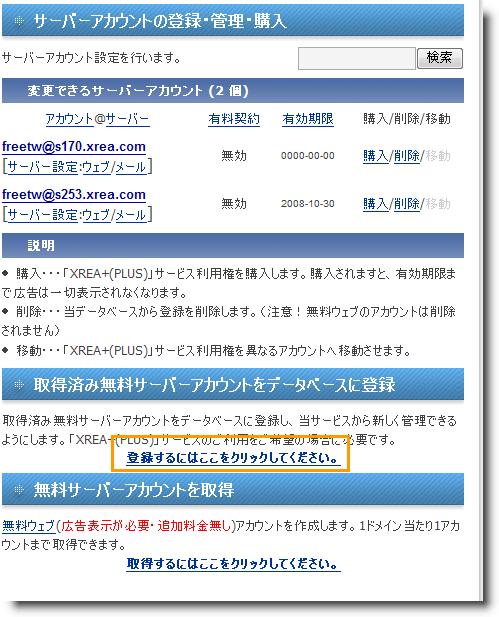 2008-11-18-e4b88ae58d88-10-16-25