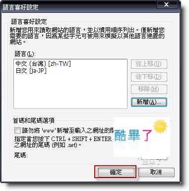 2008-11-25-e4b88be58d88-12-15-27