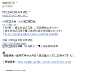 2008-11-8-e4b88be58d88-12-47-59
