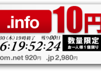 sshot-2010-09-30-[4]
