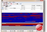 sshot-2012-02-01-[20-31-30]