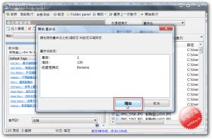 sshot-2013-01-30-[4]