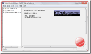 WinHTTrackWebsiteCopierNewProject1soft8_thumb