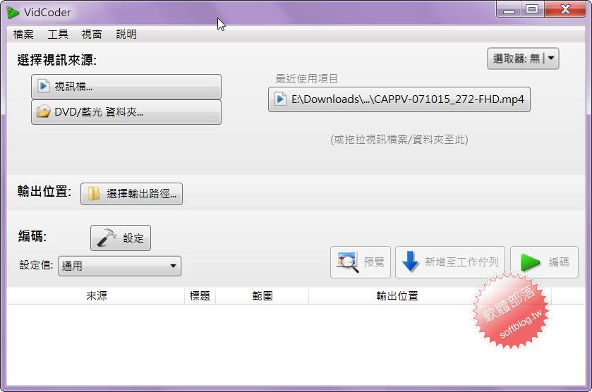 sshot-493