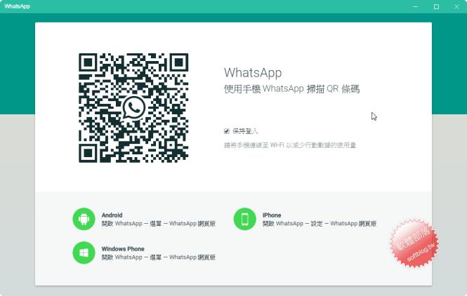 whatsapp pc 版 上/oCB