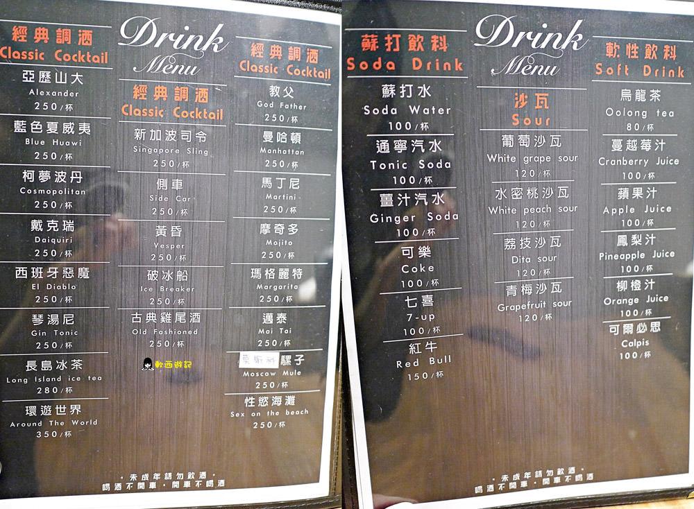 南京復興站美食》熊武吉餐酒食堂●中西日合併小餐酒館! 南京復興不限時餐廳 美麗調酒酒吧 可包場/有插座(免費)