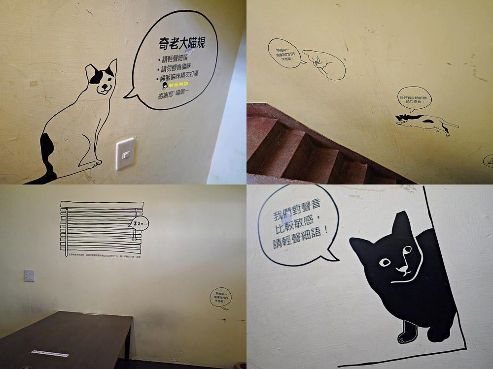 毛孩中途之家咖啡廳》浪浪別哭●領養代替購買 讓愛不流浪 狗狗貓咪中途之家 台北寵物友善餐廳/台北寵物餐廳 @台北車站
