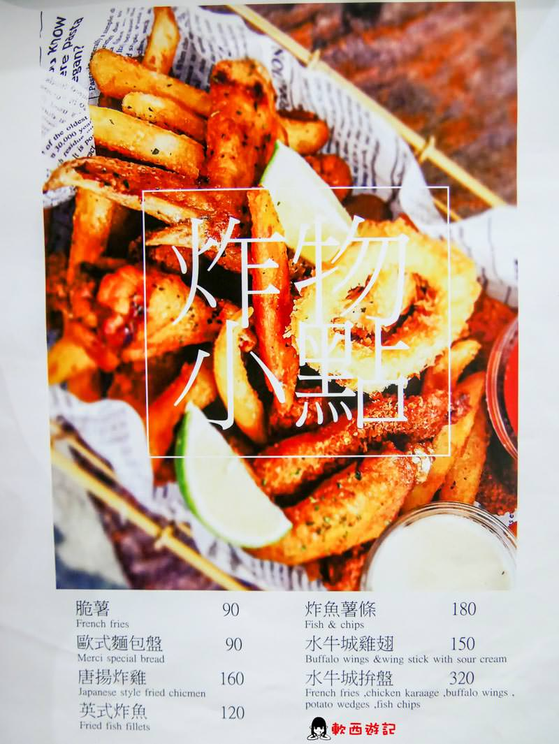 板橋站不限時咖啡廳推薦》Merci Petit●雜貨溫馨風咖啡廳 日式三角飯糰定食 板橋不限時咖啡廳 有插座 板橋咖啡廳/板橋美食