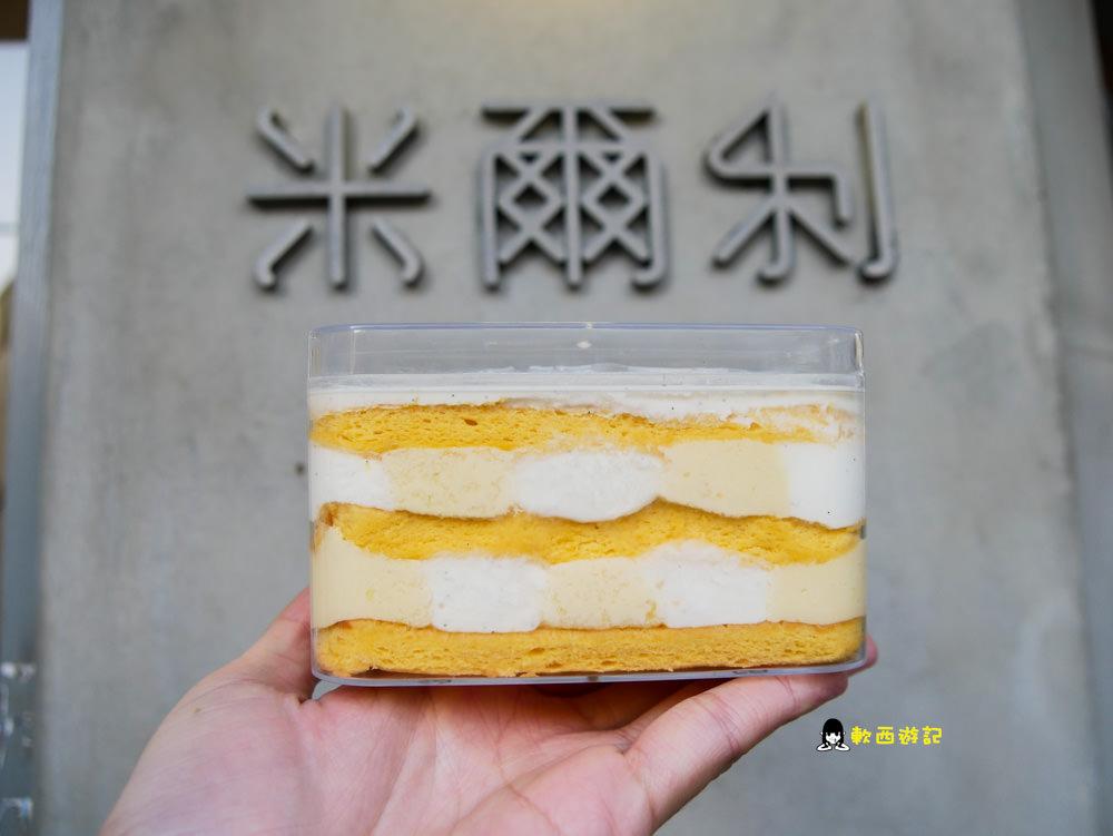 赤峰街甜點推薦》米爾利●專攻特殊味蕾!榴槤盒子蛋糕 台北造型餅乾客製化蛋糕 赤峰街質感甜點店 @雙連站 2020台灣甜點節×券券x甜甜護照