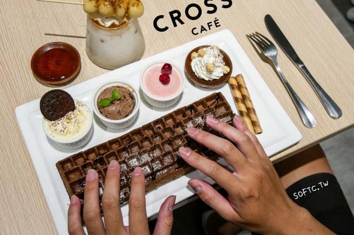 忠孝復興站美食推薦》Cross Cafe克勞斯咖啡店●這鍵盤能吃!創意滿分巧克力鍵盤鬆餅 偽出國正夯韓式糰子歐蕾飲品