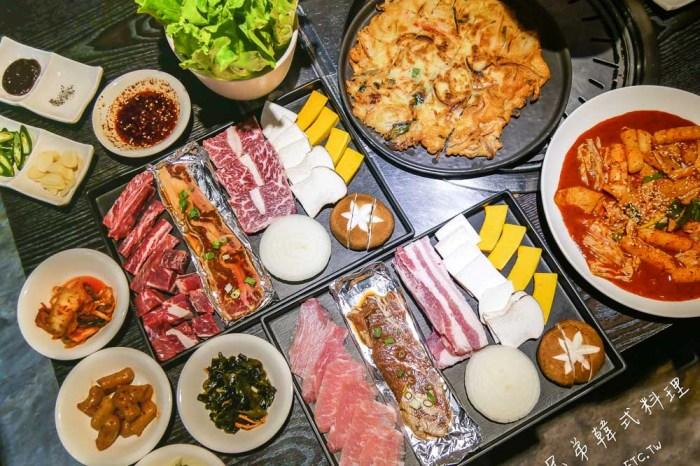 中山區韓式料理》三兄弟韓式料理●一秒到韓國~來行天宮吃道地韓式料理吧! 三兄弟烤肉超澎湃小菜還可無限續