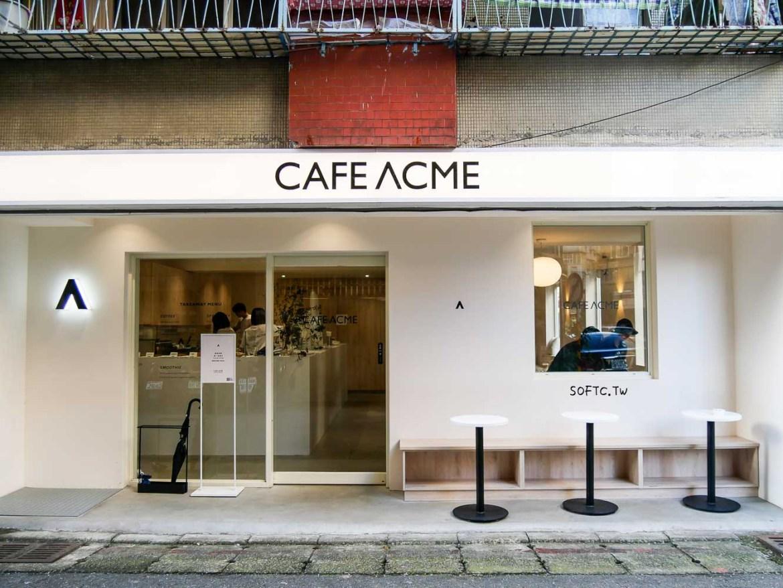 象山站不限時咖啡廳推薦》CAFE ACME●爬完象山就來吃! 信義區新開幕簡約絕美純白風格不限時咖啡廳