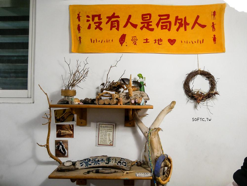 蘭嶼漁人部落美食推薦》漂流木餐廳●吃飯還是上課?MENU寫在紙箱上的蘭嶼特色美食! 超激推必吃飛魚卵燉飯