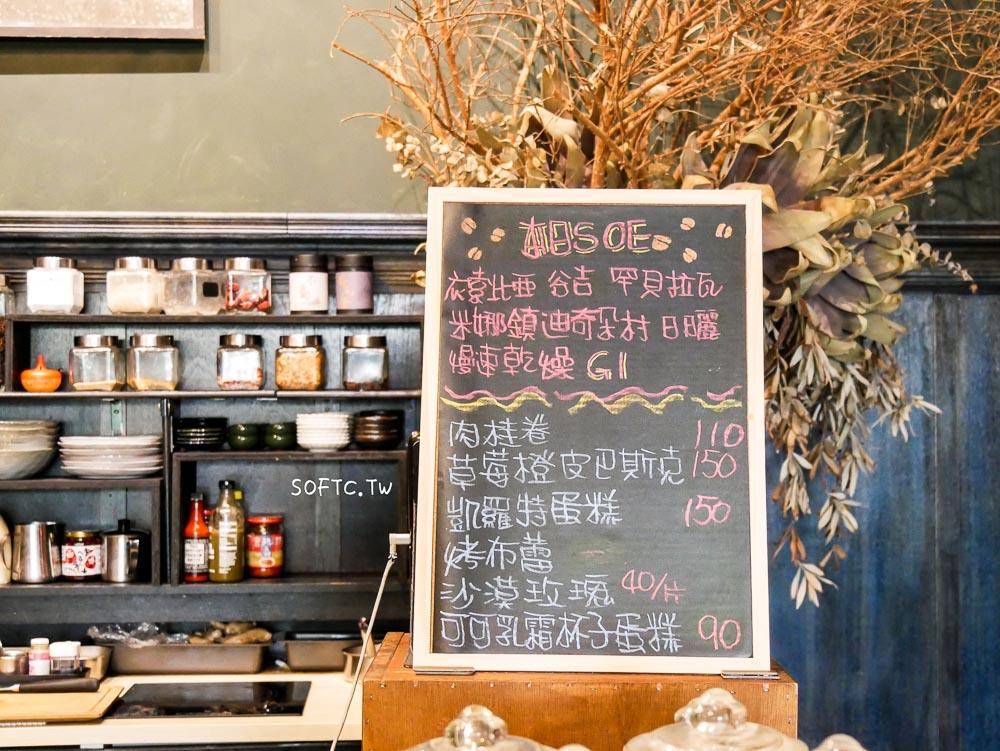 高雄熱門IG打卡餐廳推薦》Gooday Cafe & Living●高雄秘密花園咖啡廳! 寵物友善餐廳帶毛孩一起來喝下午茶吧