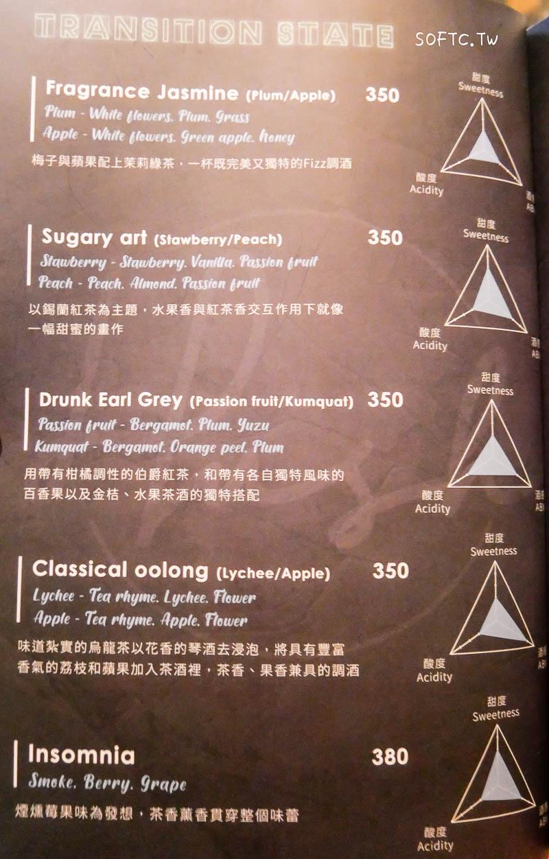 忠孝復興站餐酒館》Hush Taipei餐酒館●有顏值又有內在的撩妹調酒! 時尚不喧鬧的質感東區餐酒館