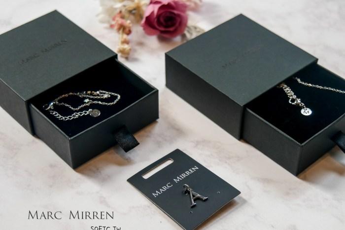簡約好搭飾品推薦》Marc Mirren●過敏軟西也可以戴!來自瑞典飾品推薦 軟絲專屬Marc Mirren優惠碼再享85折