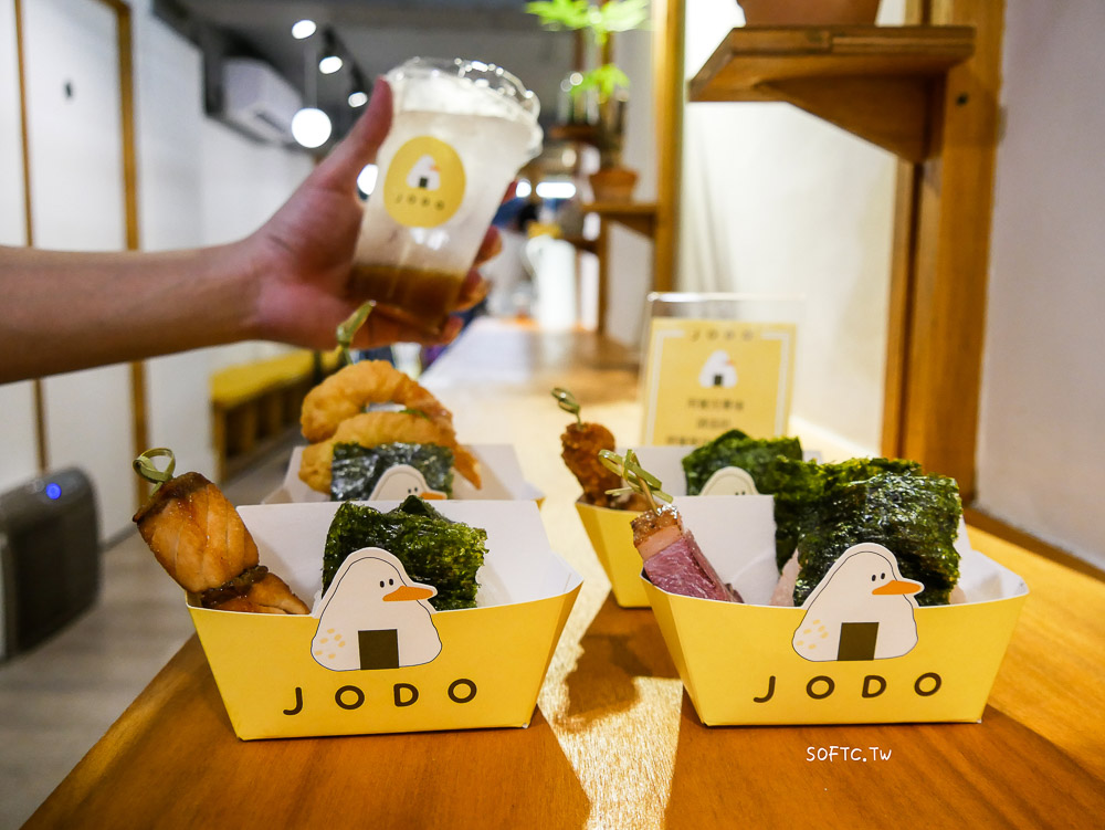 公館站美食》JODO飯糰咖啡手作專門●創意飯糰專賣! 小巧可愛炸物飯糰&日式定食