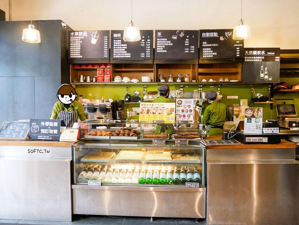 內湖不限時咖啡廳推薦》覺旅咖啡西湖店●內湖有插座不限時咖啡廳推薦! 可以帶毛孩一起來的寵物友善咖啡廳