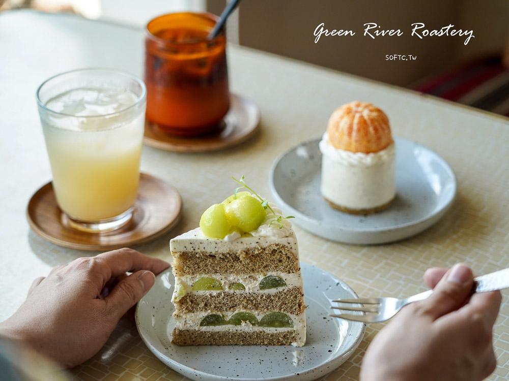 新店IG打卡咖啡廳推薦》綠河Green River Roastery●一秒到京都! 老宅改造日式咖啡廳 新店寵物友善咖啡廳
