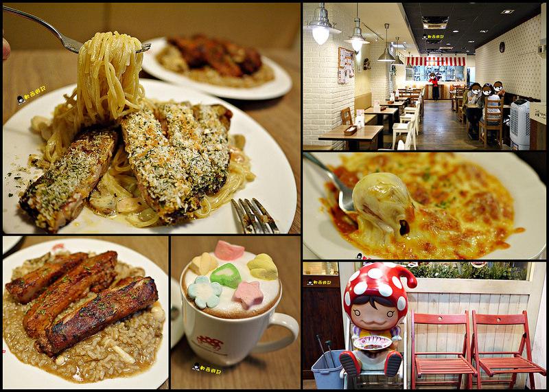 [食記]台北中山站 蘑菇森林義大利麵坊 超大份量高CP值雙主餐義大利麵 台北義式餐廳