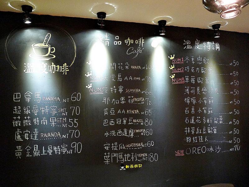 [食記]基隆車站 FourTeen Cafe 14號咖啡廳 時下最夯漸層飲料 *附完整菜單 WIFI 有插座 不限時* 便宜平價 下午茶 寵物友善餐廳 少女繽紛漸層飲料 漂亮漸層飲料