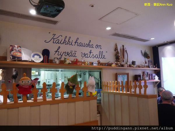 [福岡][Day 3]博多運河城內 嚕嚕米餐廳Moomin cafe 跟可愛嚕嚕米娃娃們一起吃飯太療癒了~