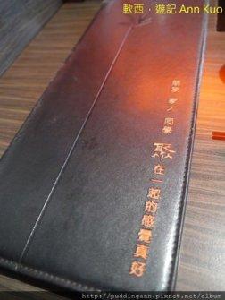 [食記]台北中正 聚北海道昆布鍋 經典火鍋推陳出新天冷冷還是好好吃呀~