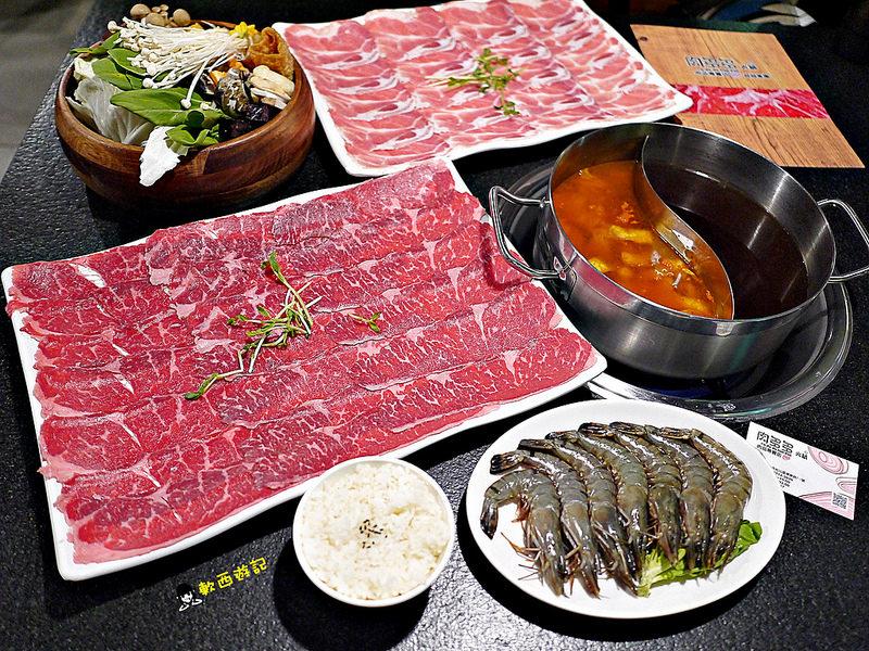 [食記]台北小巨蛋站 肉多多火鍋-肉品專賣店 名符其實肉超多的火鍋專賣店!!! 超大份量優質肉品