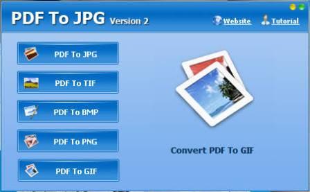 PDF To JPG - конвертировать PDF документы в изображение