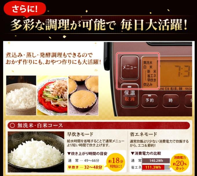 アイリスオーヤマIHジャー炊飯器KRC-ID30-R