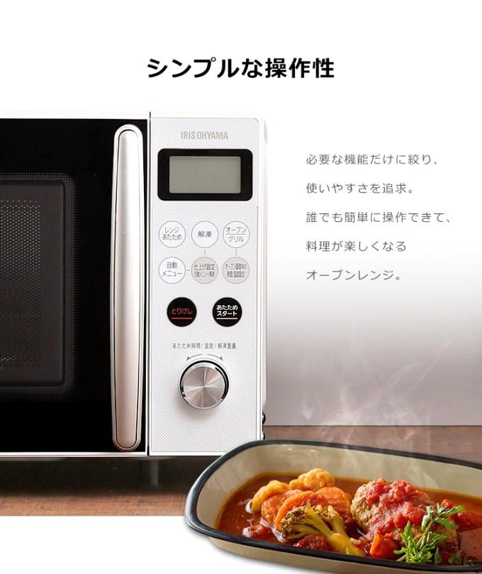 オーブンレンジ MO-T1501-W