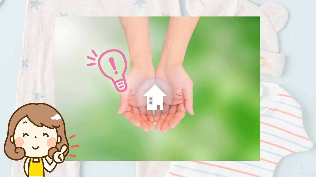 電気代の計算方法【消費電力(W)からみる家電の電気料金】