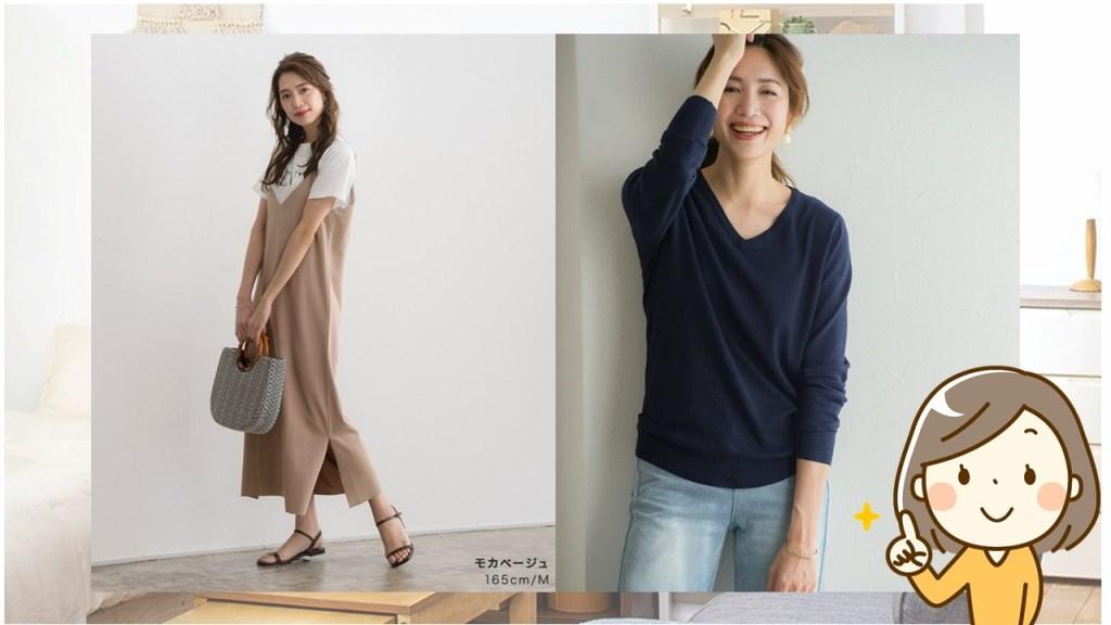 【2020年春夏】おすすめプチプラコーデ 30代・40代のレディースファッション