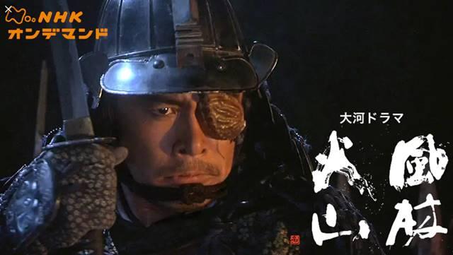 U-NEXT大河ドラマ 風林火山