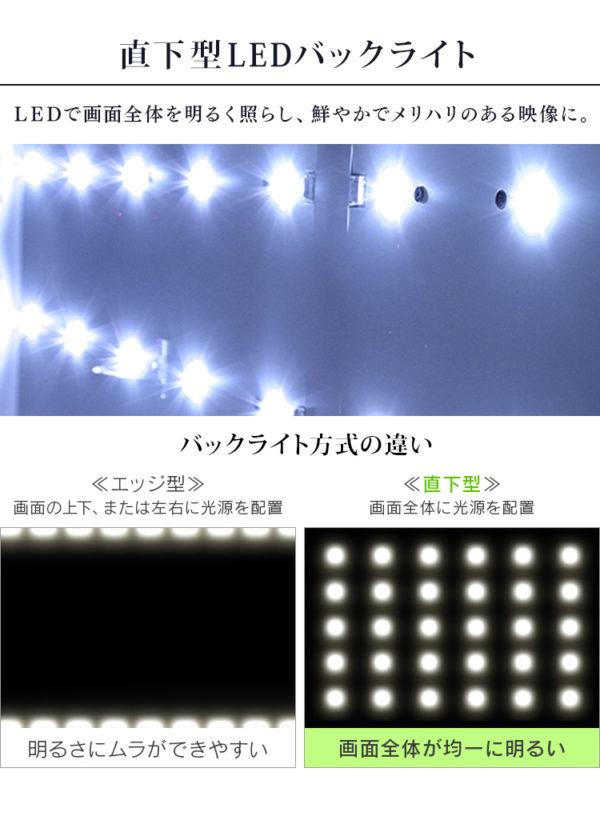 アイリスオーヤマのテレビLUCA【4Kチューナー内蔵テレビ】12