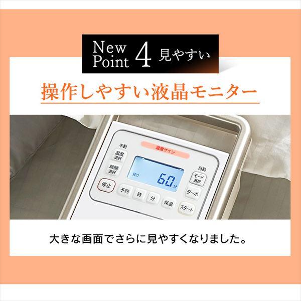 アイリスオーヤマのふとん乾燥機KFK-301③