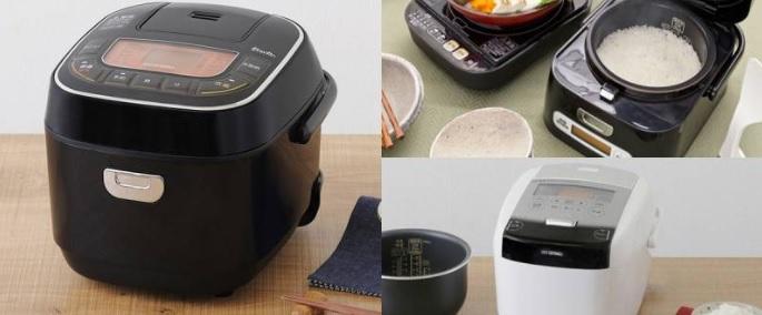アイリスオーヤマ炊飯器の違い8