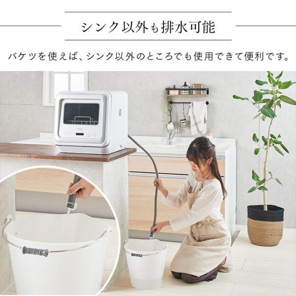 アイリスオーヤマの食洗機KISHT-5000-W【特長や機能性は?】6