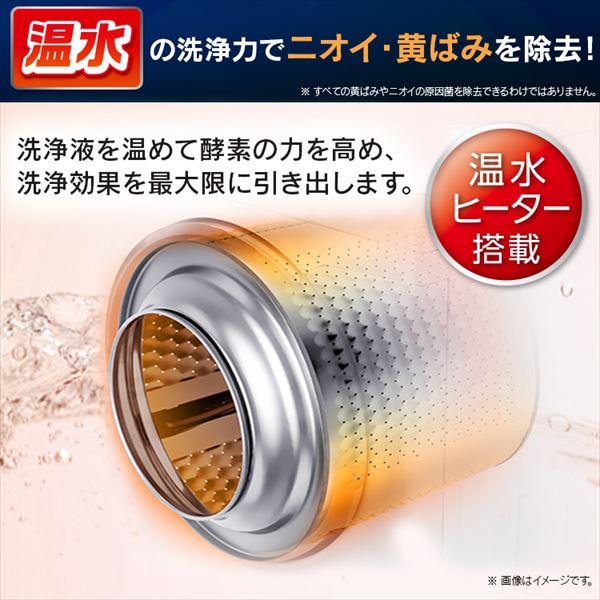 ドラム式洗濯機 8.0kg ホワイト FL81R-W